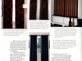 LDB Editorial - September 2011 - Bamboo Curtain Panels